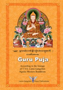Len_Guru-Puja