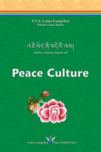 Len_Peace-Culture