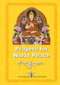 Len_Prayerswp