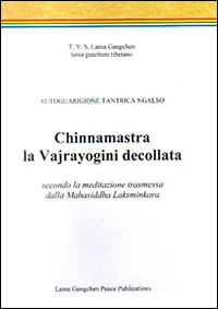 d_chinnamastra_it