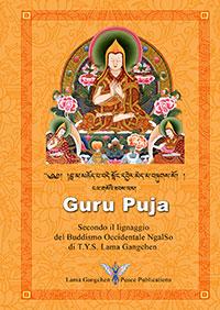 gurupuja_it